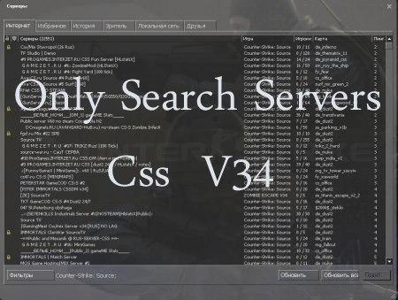 Css как сделать чтобы искала сервера фото 88